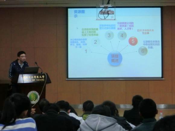 太阳城:要深入学习研究中国特色社会主义理