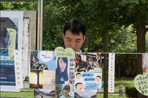 """林学院开展""""青春飞扬,我的中国梦""""书签信纸设计展示大赛"""