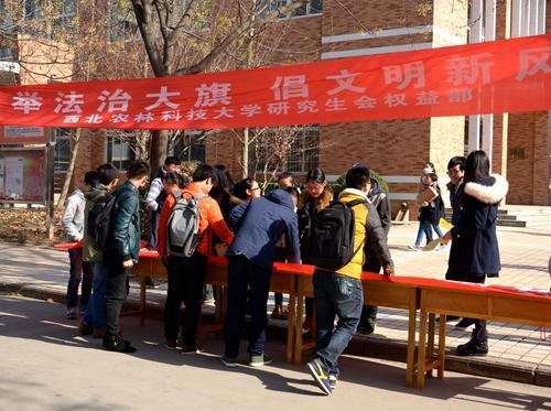 西北农林科技大学招生网 - 研究生会,学生会举办大学