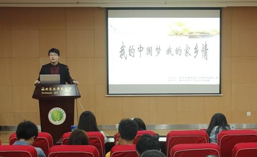 我的中国梦 我的家乡情
