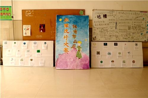 同学们纷纷提出宝贵的意见及创新点,例如如何在班徽中体现食品专业的