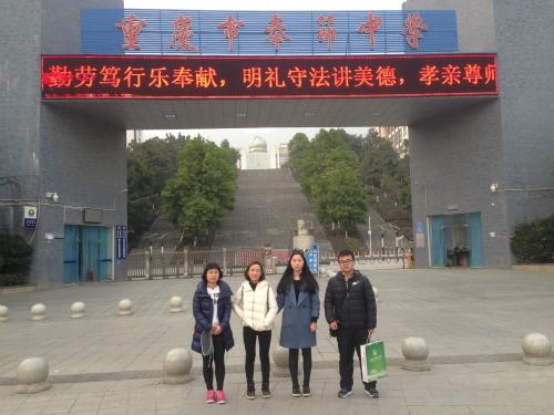 吴丽萍 广东海洋大学