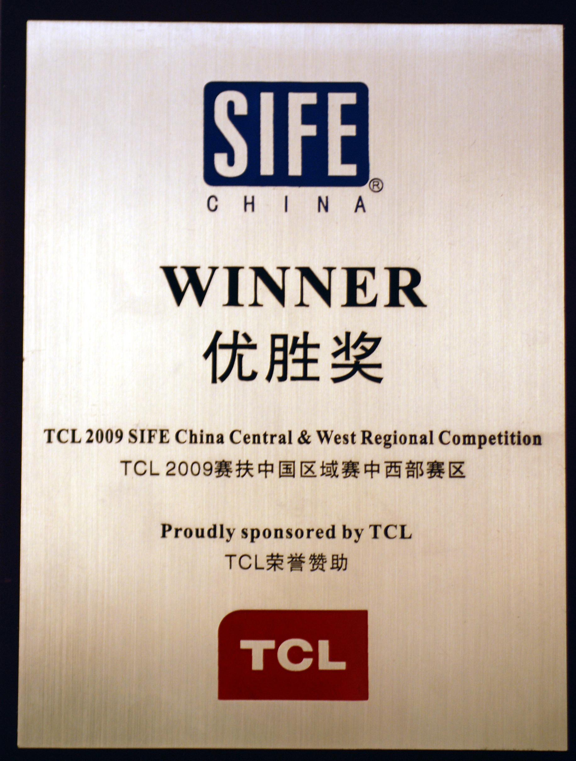 大学、重庆大学、中南大学、电子科大等数十个高校参赛队中脱
