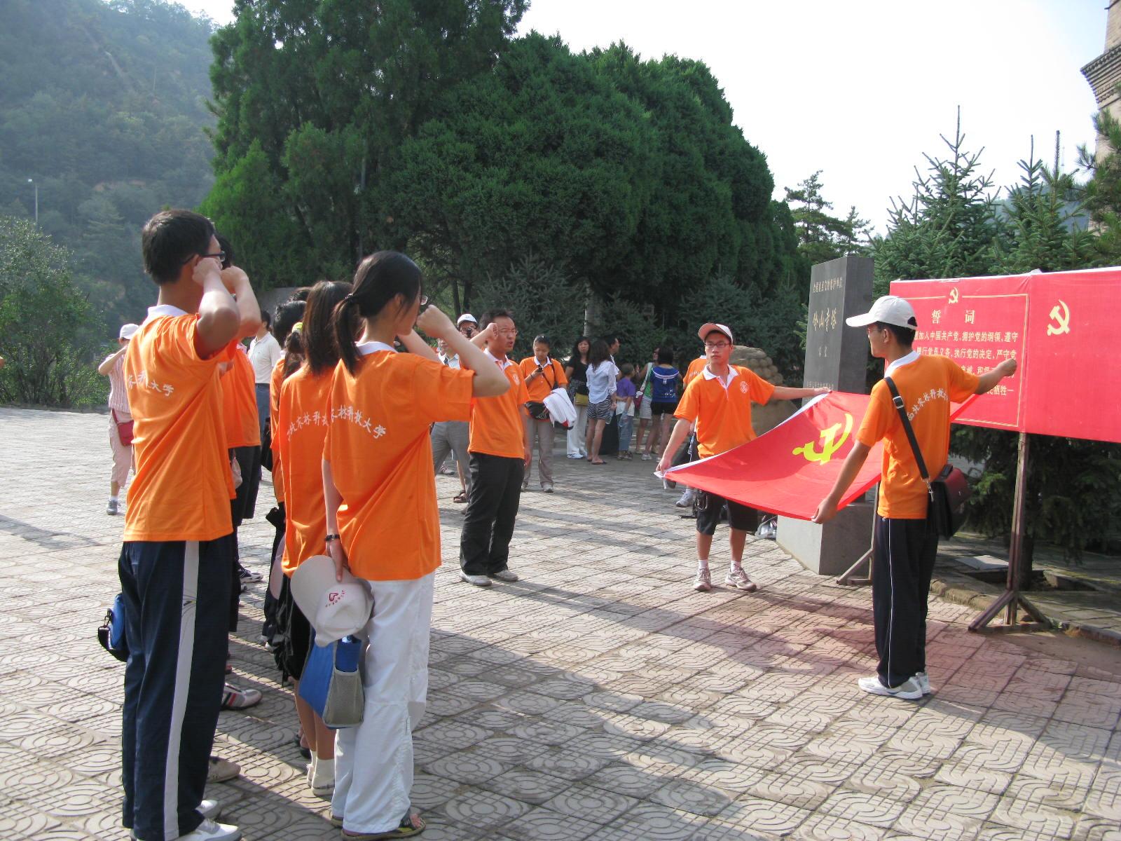 在宝塔山,同学们面对党旗庄严宣誓,重温入党誓词;在张思德纪念碑前